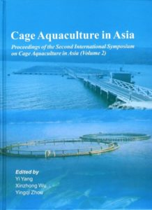 CAA2 – Vol 1 Front cover
