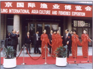 Ribbon cutting – Opening of the Trade Exhibition