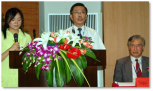 Secretary General – China Fisheries Society RHS Prof Zhou YinQi