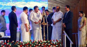 Hon'ble Vice President of India Vice president of India shri. Venkaiah Naidu inaugurating the for