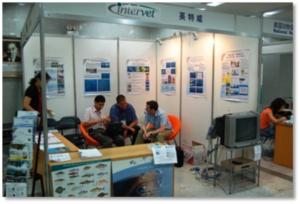 trade exhibitions1